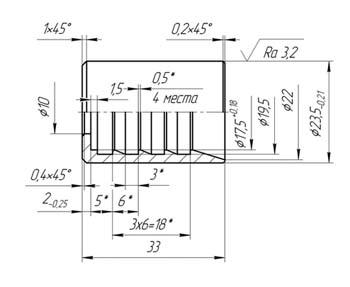 ГОСТ 23354-78* «Соединения трубопроводов резьбовые.»
