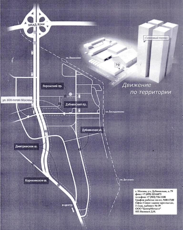 схема проезда, центр металл, карта центр металл, как доехать, метро