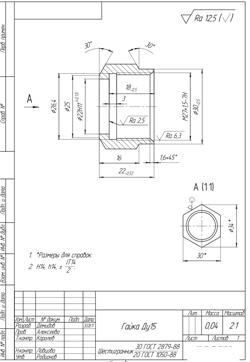 крепеж для трубопроводной арматуры. детали на заказ