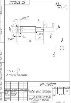 детали трубопроводов, крепежные изделия