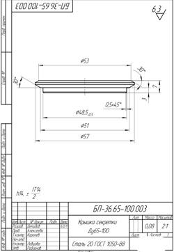 корпус, изготовление деталей трубопроводов