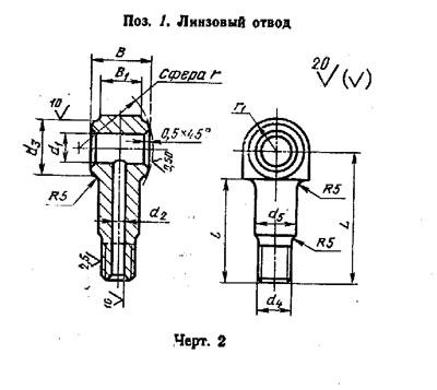 соединение трубопроводов, высокого давления, линзовый отвод