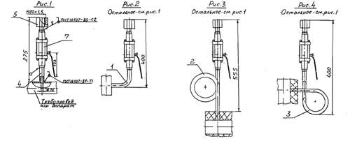 отбор давления, отборное устройства, гильзы. бобышки