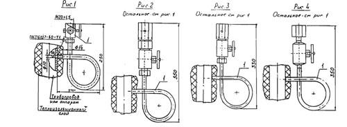 трубка перкинса, отборные устройства, отборные устройства давления, бобышки