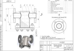 сетчатый фильтр, фланцевый фильтр