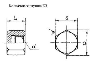 стальная заглушка, резьбовая стальная заглушка, заглушка по чертежу