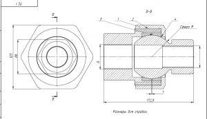 чертеж, подвижные соединение, гидравлические трубопроводы, заказать трубопровод, стальные трубопроводы